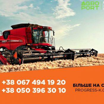 Прогресс-К приглашает на выставку АГРОПОРТ 2018